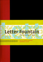 Letter Fountain